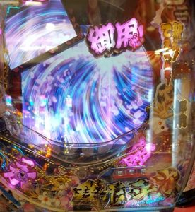 ぱちんこCR銭形平次withでんぱ組.inc 99Ver