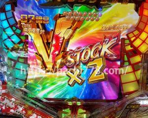 シンフォギアVstock×2