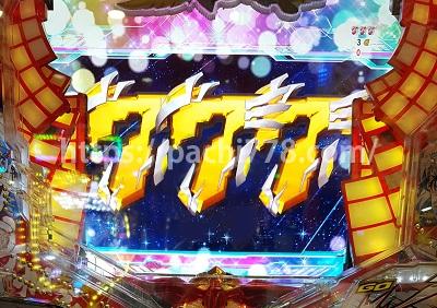 シンフォギア全回転虹色のフリューゲル5
