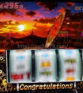 ガルパン劇場版スロット 愛里寿への挑戦 勝利 エンディング300G